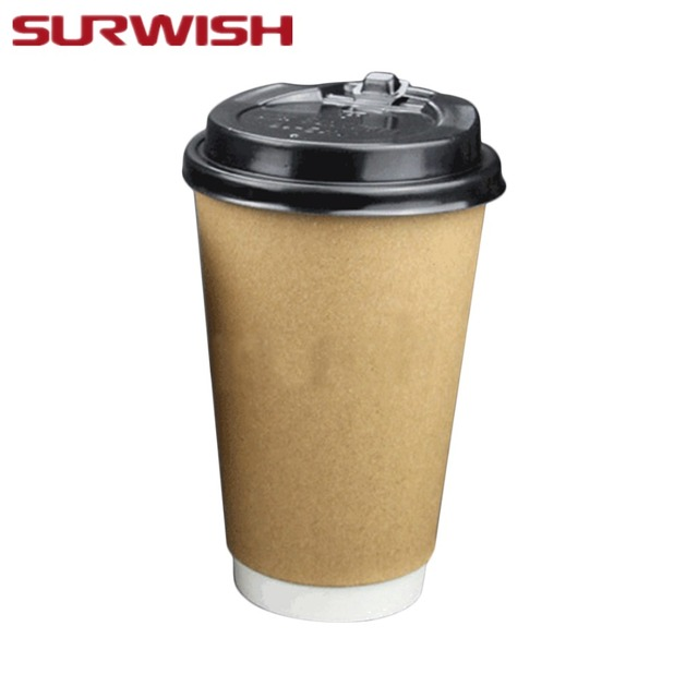 Surwish 50pcs 8oz Coffee Cup Disposable Double Layer Paper Cups 270ml Drinking With Lids Party