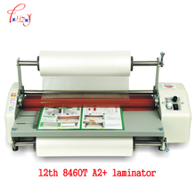 12th 8460T A2+ Multi-function roll laminator Hot Rolling Mill Roller, cold laminator Rolling Machine film laminator 110v 1pc