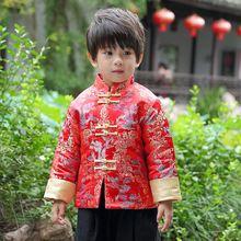 Красный Тан зимний детский топ Ципао китайский антиквариат элегантный