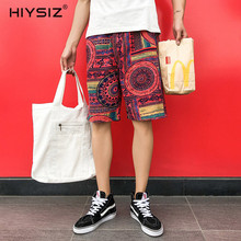HIYSIZ NEW Shorts 2019 Casual Streetwear 100% cotton hot mens new summer baggies Fashion Trend front Brand New M to 5XL ST299