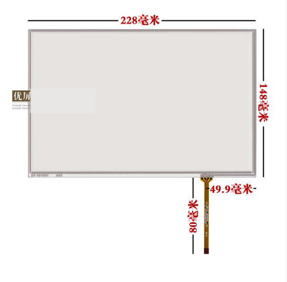 228*148 Excellent screen 10.1 inch four wire resistive screen IPS LCD HSD101PWW1 B101EW05 V.1 touch screen excellent crazy clocky delay escape function lcd screen