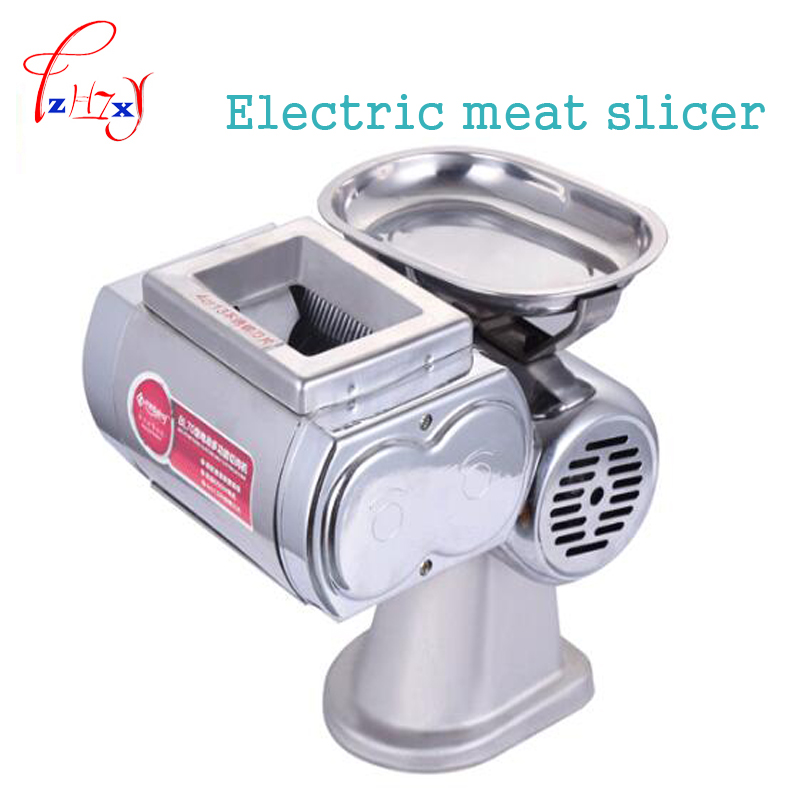 Commercial Snack Electric meat slicer Stainless Steel meat slicing BL-70 Desktop Type Meat Cutter Meat Cutting Machine 1pc free shipping exports to united states 110v 220v desktop type meat cutter meat cutting machine meat slicer