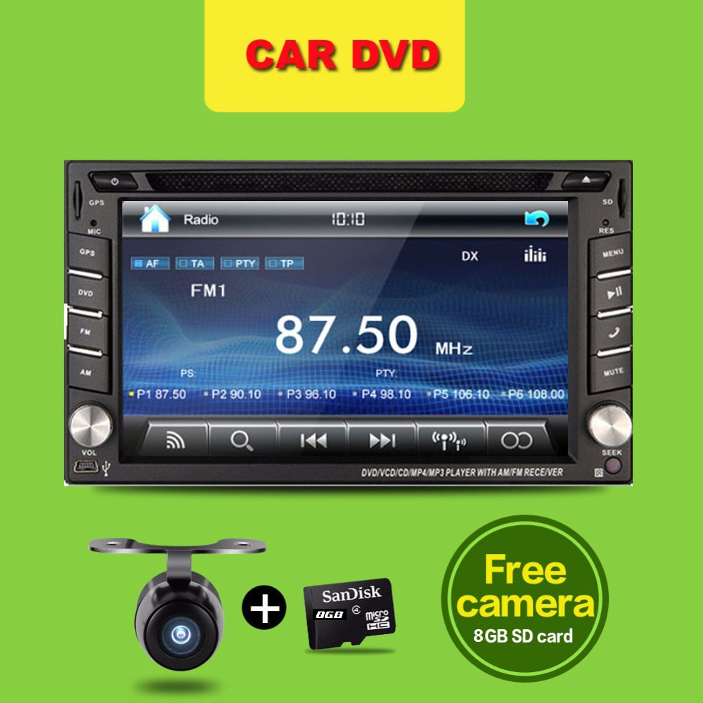 auto monitor universal car detector radio double 2 din car. Black Bedroom Furniture Sets. Home Design Ideas