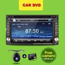 Auto Del Monitor detector de Radio de Coche Universal Doble 2 din Car DVD Player GPS USB En el tablero de Coches PC camer Video Unidad Principal Estéreo Para VW