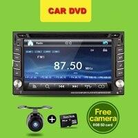 Auto Monitor Universele Auto-detector Radio Dubbele 2 din Auto Dvd-speler GPS USB In dash Auto PC Stereo Head Unit Video camer Voor VW