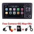 2DIN автомобильный DVD GPS для Audi A3 S3 2002-2011 Canbus радио GPS Bluetooth 1080P 3G USB хост Ipod карта