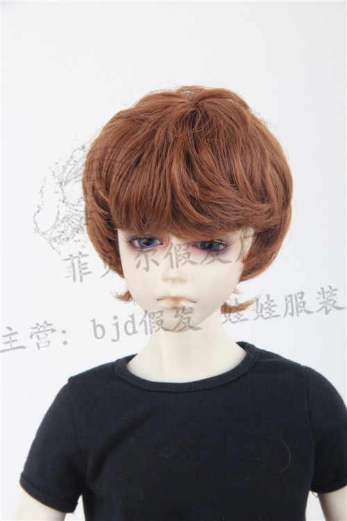 BJD/SD кукольный парик короткие волосы слегка свернутые короткие 1/3 1/4 1/6 красивый мужской Детский парик для мужчин