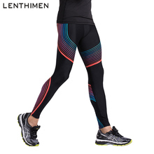 2018 Brand Running Sports Tights Men Crossfit Compression Pants Gym Jogger Jogging Leggings Fitness Athletic Trousers Sportswear