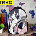 Anime Tokyo Ghoul Kirishima Touka & Hinami Fueguchi Laptop Backpack/Double-Shoulder Bag/School/Travel Oxford Bag