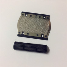 New 1 x Shaver Foil and Blade for  BRAUN  550 570 P40 P50 P60 M30 M60 M90 555 575 5604 5607 5608 560 shaver razor Free Shipping