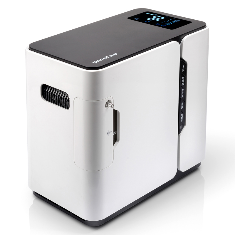 Yuwell 1L Oxygen Concentrator Household High Concentration Oxygen Generator Health Care Oxygen Machine Medical Equipment