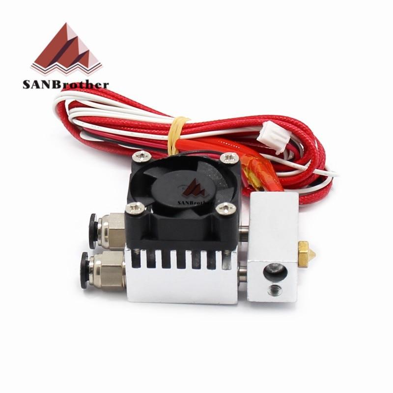 3D-принтер Chimera DIY J-head/ 2, экструдер с одной головкой, двухцветная Смешанная цветная насадка, теплоотвод