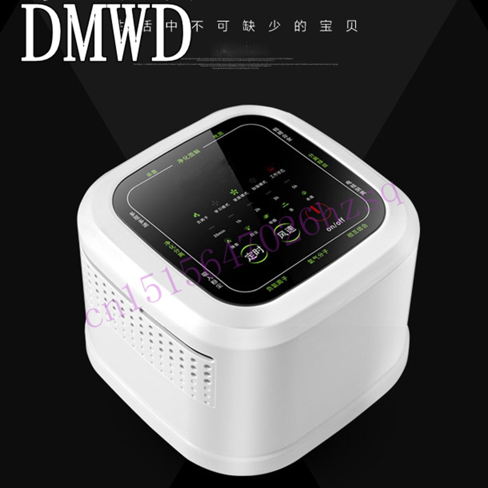 DMWD Mini air purifier household bedroom smoke formaldehyde odor bactericidal negative ion High concentration negative ion high quality portable air purifier usb household car use negative ion smoke removal dusting function air cleaner office use