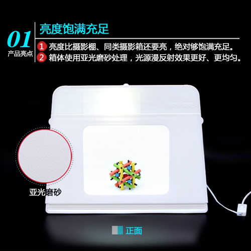 Portable Photo Photography Studio Light Soft Box (465 * 340 * 365mm) - Camera en foto - Foto 2