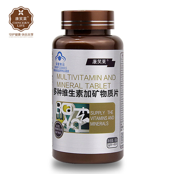 Multivitamin and mineral Facial Skin Anti Wrinkles Freckle Remove Supplementing Balance Human Nutrition Whitenning 60tablet