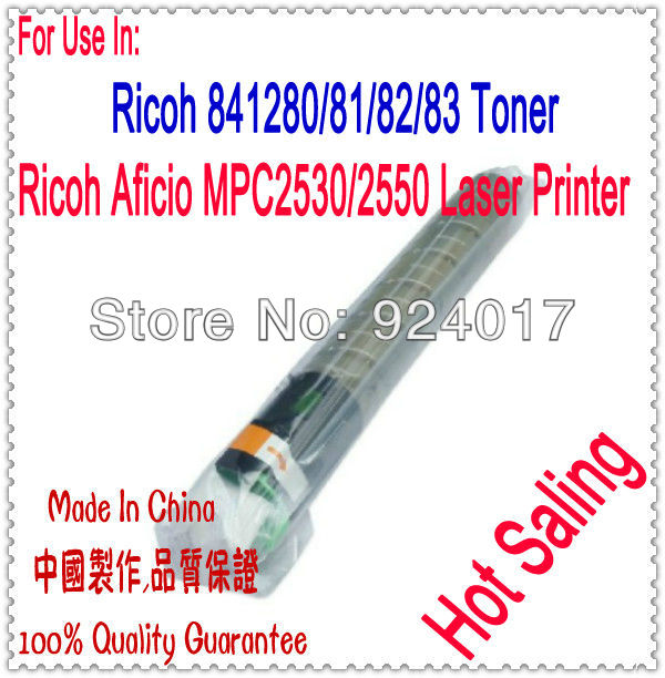 For Ricoh 2550 2530 Toner,Use For Ricoh MPC Toner Aficio MP C2550/2530 Printer,For Ricoh 841280 841281/82/83 Toner,High Capacity cs rsp3300 toner laser cartridge for ricoh aficio sp3300d sp 3300d 3300 406212 bk 5k pages free shipping by fedex