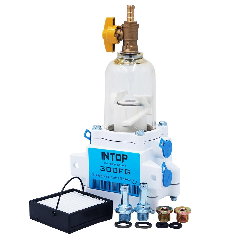 300FG 300FH SWK2000 / 5 oil FUEL WATER SEPARATOR OEM ASSEMBLY fuel diesel oil water separator assembly for cxy0810b2