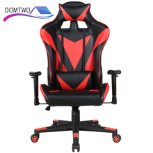 Racing Chair WCG Gaming Chair Ergonomic Computer Chair Home Cafe Games Competitive Seats
