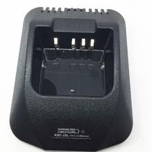 110-220V Charger for Kenwood Radio TK-2140 TK-3140 TK-2160 TK-3160 TK3170 Walkie Talkie цены