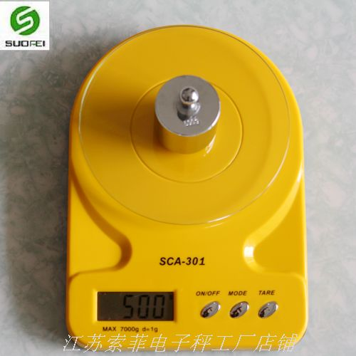 Remarkable 3297 45 Rub Sophie Electronic Scale Sf Sca 301 7Kg 1G Glass Scale Yellow Kitchen Scale Electronic Scales Kupit Na Aliexpress Download Free Architecture Designs Intelgarnamadebymaigaardcom