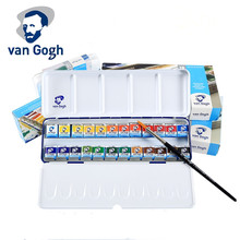 цена на Dutch van Gogh watercolor pigment, solid watercolor pigment 12/18/24 colors iron box Plastic box