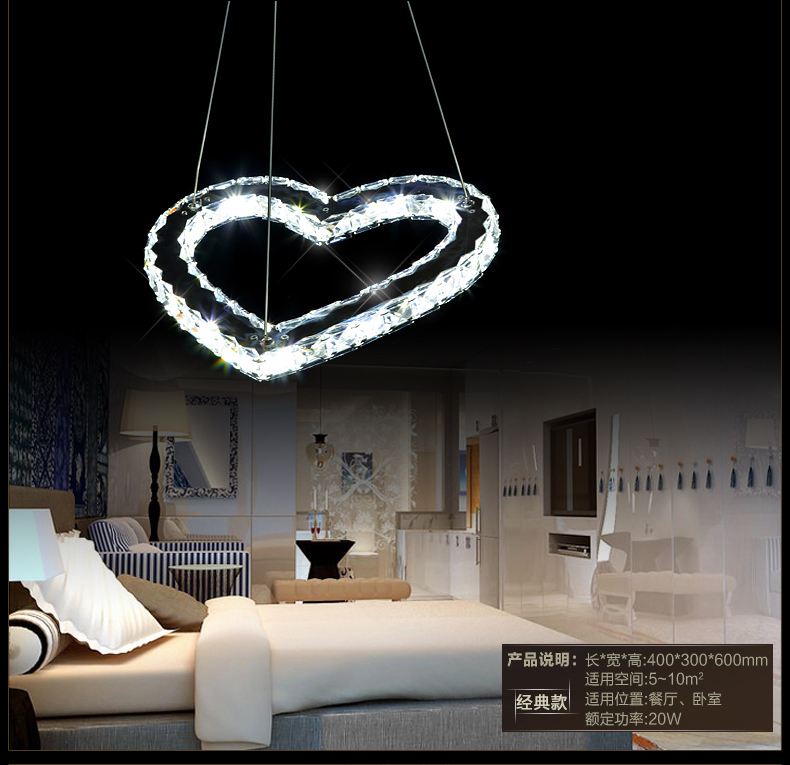 Children toy modern LED love heart pendant lamp and soul of the creative personality of the dining room crystal   zcl 2017