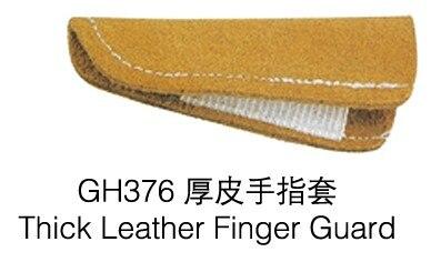 Бесплатная доставка 15 шт./лот gh376 толстая кожа палец охранник, ювелирные изделия палец безопасный протектор стойло, jewelry Перчатки инструмент...