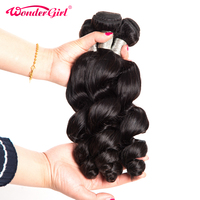 Wonder Girl Loose Wave Brazilian Hair Weave Bundles 1PC Natural Color Remy Hair Bundles 100 Human
