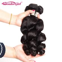 Wonder girl Loose Wave Brazilian Hair Weave Bundles 100g Natural Color Remy Hair Weaving 1PC 100