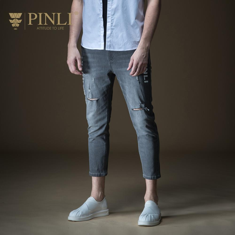 Pinli 2020 Summer New Discount Clearance Slim Hole Print Ankle-length Pants High Quality Elastic Pencil Pants Casual Men Jeans