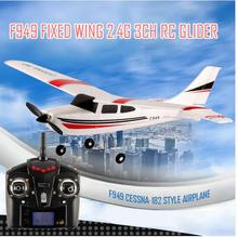 Wltoys F949 Sky King 2.4G RC Aircraft Fixed-wing RTF Airplane Radio Control 3CH RC Airplane Fixed Wing Plane VS WLtoys F929