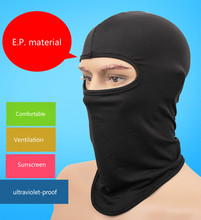 Outdoor sports cap hat mask CS Leica tactical headgear sunscreen breathable Sports