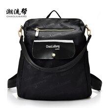 Небо фантазии нейлон многоцелевой моды классический женщины ежедневно рюкзак vogue Корейский стиль casual девушки небольшая дорожная сумка