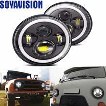 "2pcs 7"" LED Headlight with Halo Daytime Running Light For Jeep JK VAZ 2121 Lada Niva 4x4 7"" LED Headlamps with Amber Turn Signal"