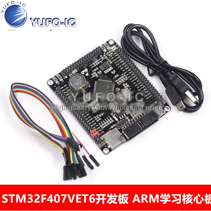 STM32F407VET6 Development Board Cortex-M4 STM32 Small System board ARM Learning Core BoardSTM32F407VET6 Development Board Cortex-M4 STM32 Small System board ARM Learning Core Board