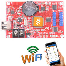 HD-W60-75 WIFI controlekaart Asynchrone 320 w * 32 H Pixel 2 * HUB75 Data InterfaceRGB Full Color LED Display goedkope Diy Montage(China)