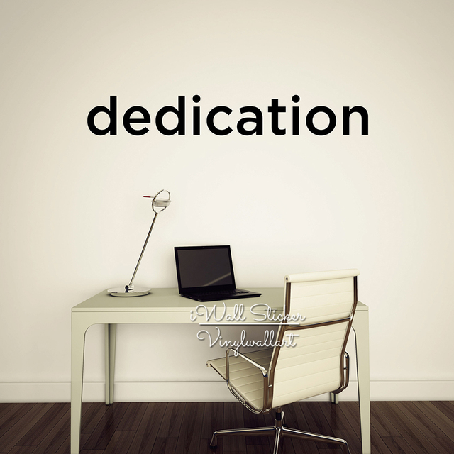 Dedication Quote Wall Sticker Inspirational Wall Quotes Decal Diy