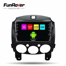 Funrover автомобильный мультимедийный плеер android8.1 2 din автомобильный dvd Радио для Mazda 2 2007-2014 gps Навигация стерео 4 г + 64 г DSP 4 г SIM wifi