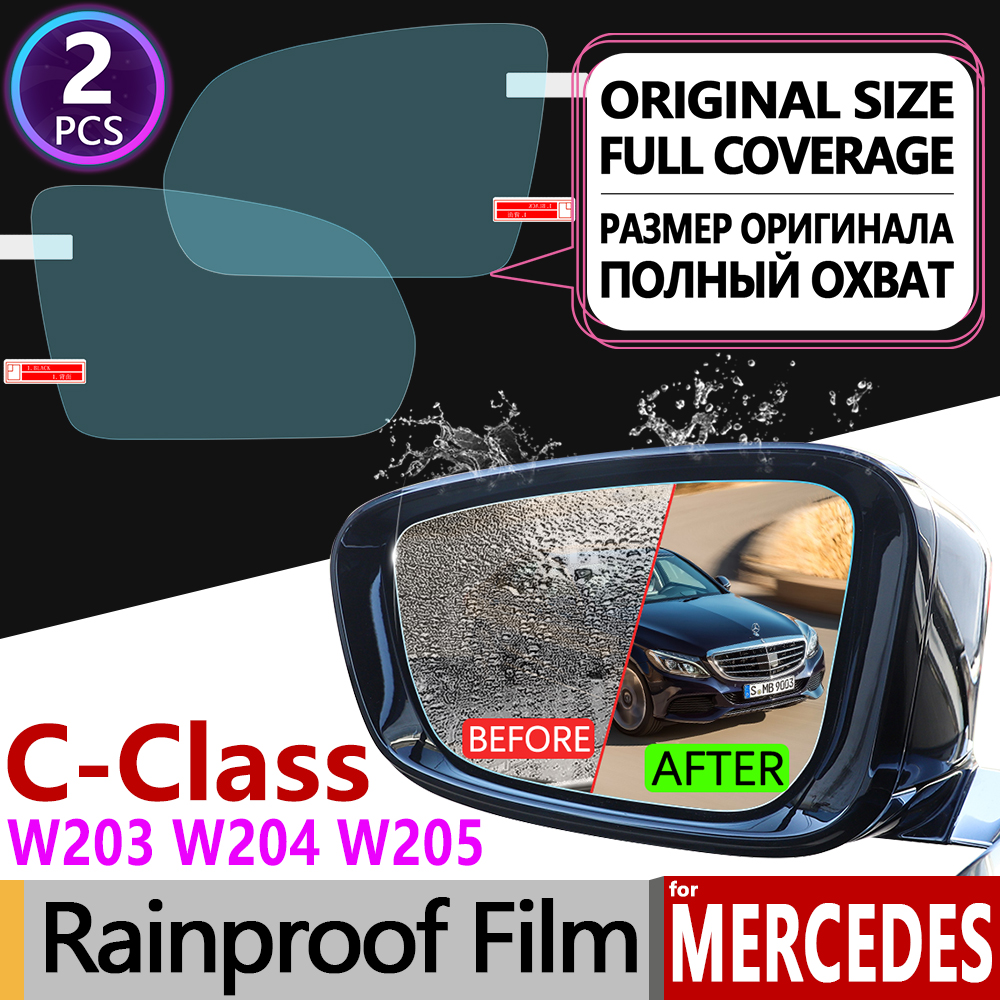 for Mercedes Benz C-Class W203 W204 <font><b>W205</b></font> Full Cover Anti Fog Film Rearview Mirror Accessories C-Klasse C180 C200 C220 C250 <font><b>C300</b></font> image