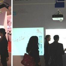 Инфракрасная сенсорная портативная интерактивная доска F-35L смарт-доска цифровая доска для интерактивной классной комнаты