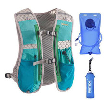 New Hydration Backpack 2L Running Marathon Race Climbing Vest Harness Water Bladder Hiking Camping