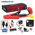 600A 12В с тремя лампами портативное зарядное устройство авто Банк мощности автомобильный стартер многофункциональный для автомобильного ак...