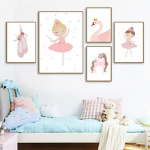 Ballet Girl Unicorn Wall Art Canvas Prints Pictures Baby Room Decor Swan Posters And Children Poster