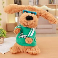 28cm Electric Plush Toys Dogs Sing And Play Stuffed Animal Dog Baby Plush Musical Interactive Toy For Children