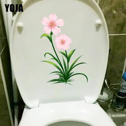 YOJA 14,7*22,5 см свежий цветок номера наклейки на стену, плакат модные Ванная комната Туалет наклейки на сиденья T1-0527