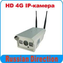 1080P Wireless IP Camera 4G wireless CCTV waterproof camera surveillance camera