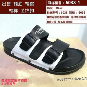Image 2 - Mens Polyurethane Sole Beach Thick Foundation Lightweight Wear resistant Anti slip Sandals Handmade Leather Shoes Material