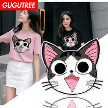 GUGUTREE towel embroidery big cats patches animal cartoon badges applique for clothing XC-345