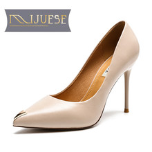 MLJUESE women pumps thin heels autumn spring office & career Metal decoration pointed toe  high heels free shipping