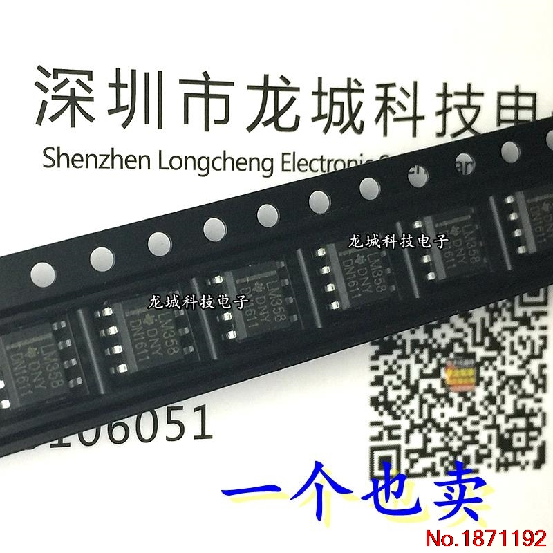 Price LM358D